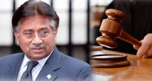 Musharraf Treason Case