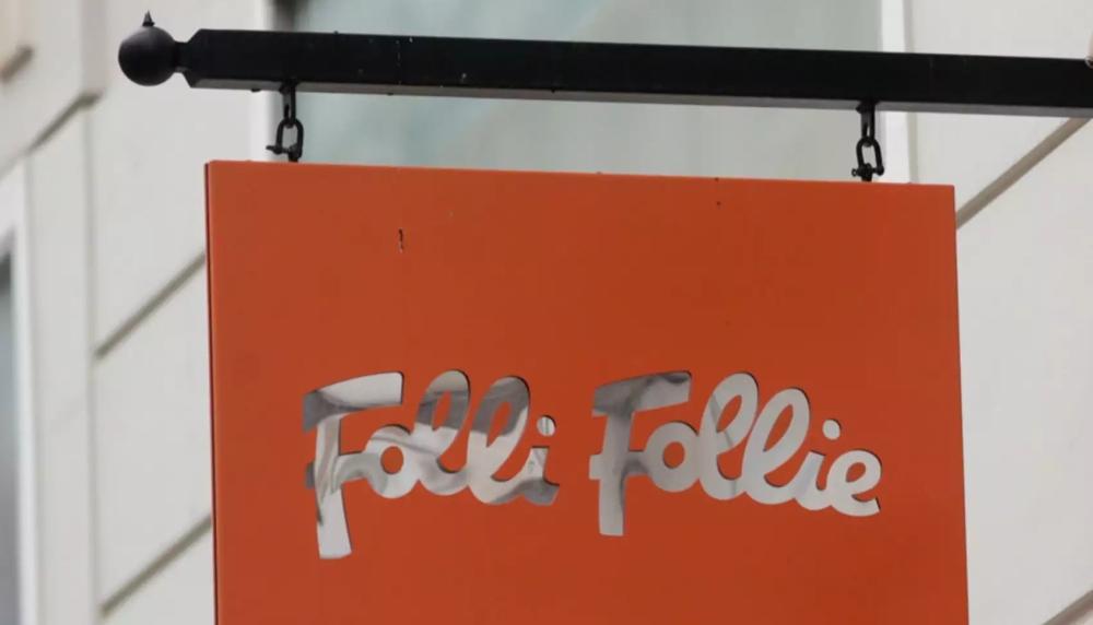 Την αποφυλάκιση του ζητά ο Τζώρτζης Κουτσολιούτσος της Folli Follie