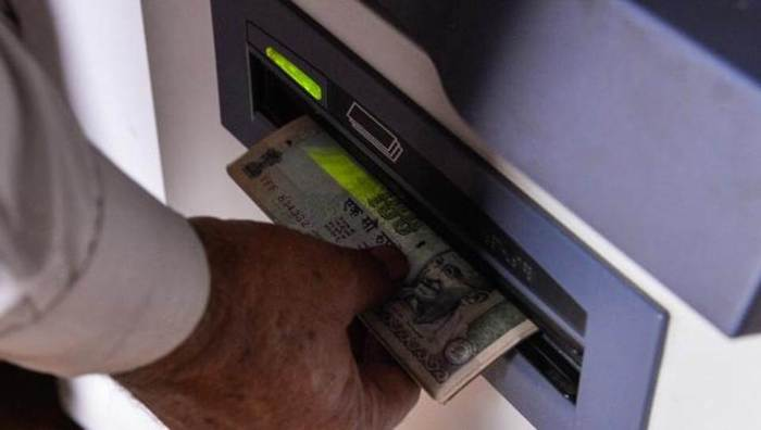 No More Cash Withdrawal Limits from ATM