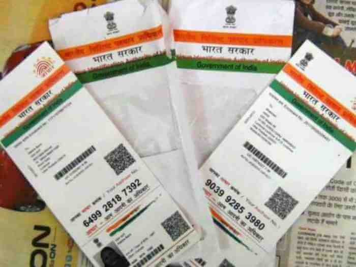 Adhaar Number should be furnished by the Existing bank account holders