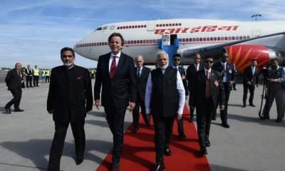 PM Narendra Modi Arrives in Netherlands