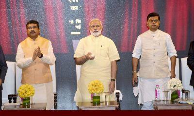Narendra Modi's Saubhagya Scheme