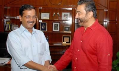 Arvind Kejriwal To Meet Kamal Haasan