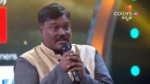Bigg Boss Kannada Season 5