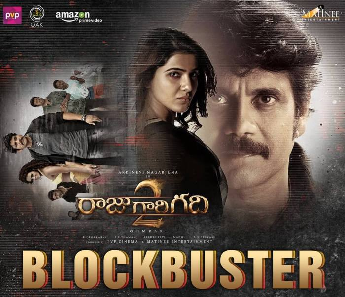 Raju Gari Gadhi 2 Movie Review and Ratings