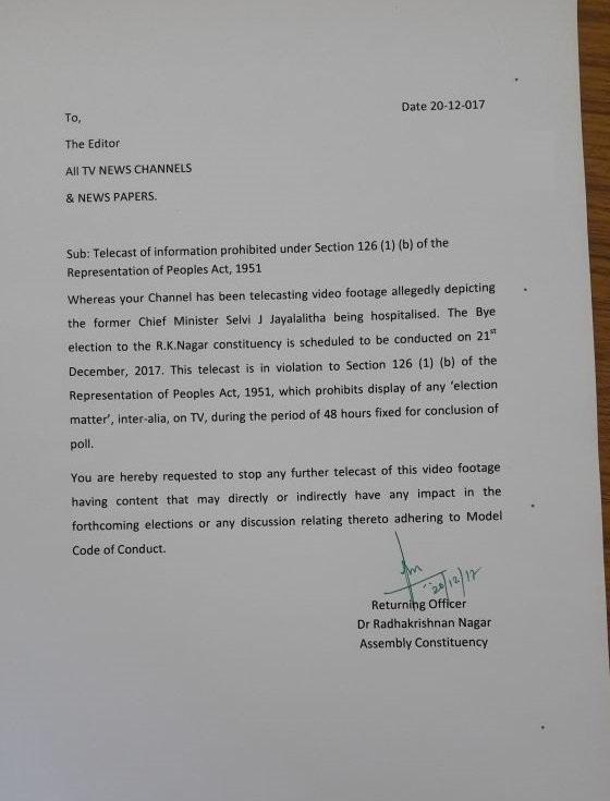 Jayalalithaa hospital Footage: Video of late CM J Jayalalithaa drinking juice in Apollo Hospital
