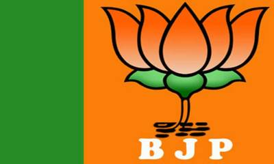 Bharatiya Janata Party (BJP) Wiki
