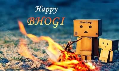 Happy Bhogi Festival