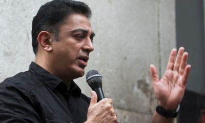 Kamal Haasan to Announce Political Party