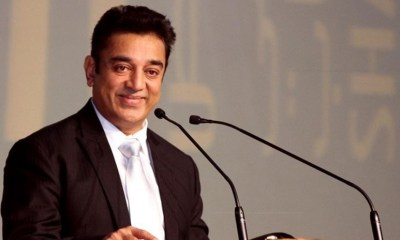 Kamal Haasan Announces Retirement from Cinema
