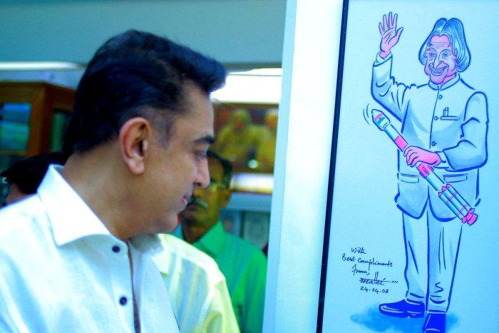 Kamal Haasan Political Party Launch 1