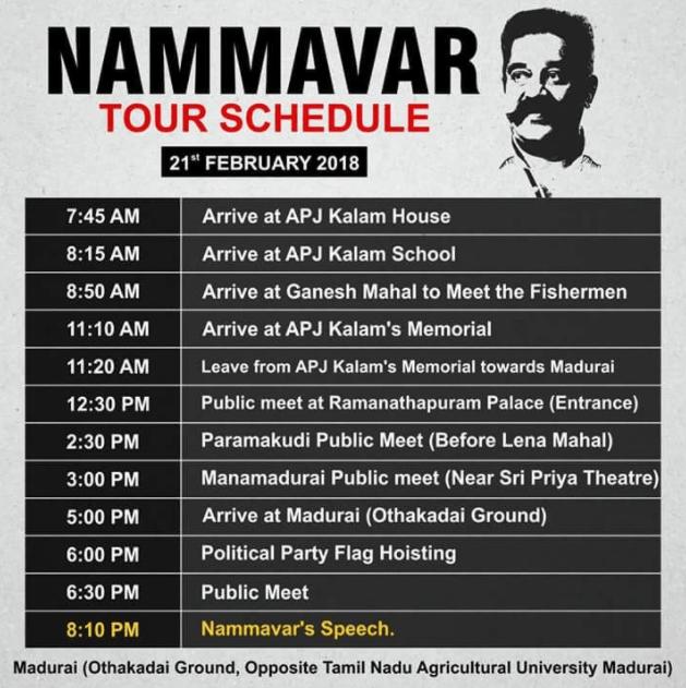 Kamal Haasan State Tour Schedule