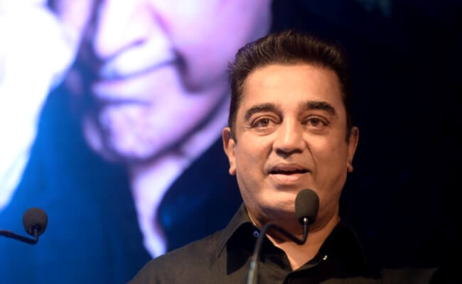 Kamal Haasan Website