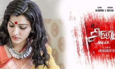Sinam Tamil Short Film