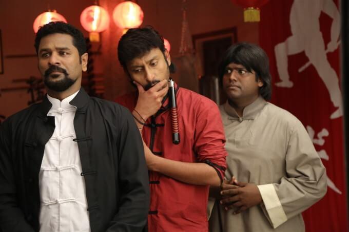 Yung Mung Sung Tamil Movie