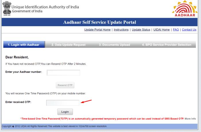 Aadhaar Card Address Change