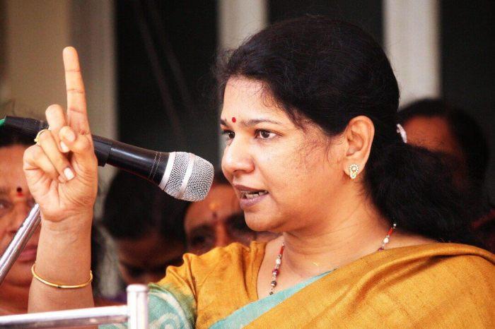 Kanimozhi Wiki