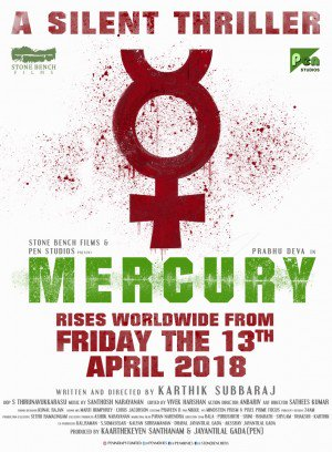 Mercury Tamil Movie