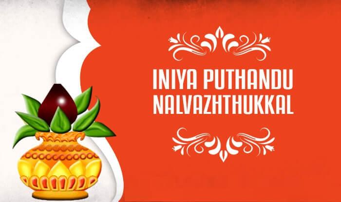 Happy Tamil New Year