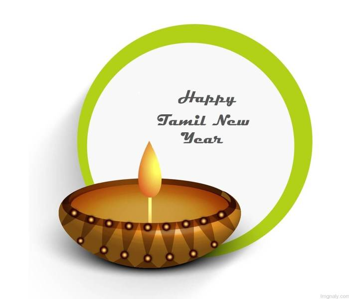 Happy Tamil New Year Images