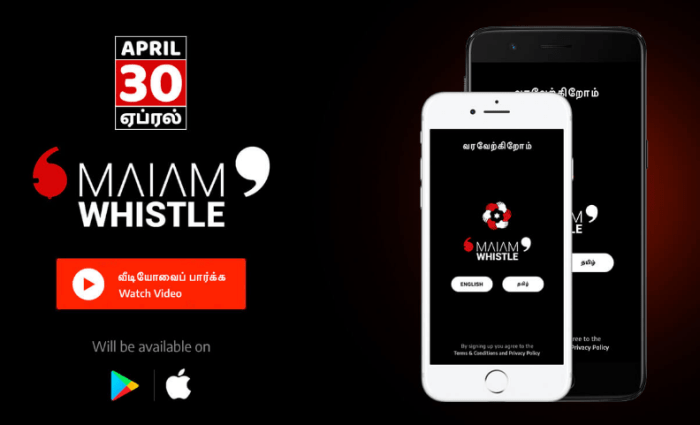 Maiam Whistle App