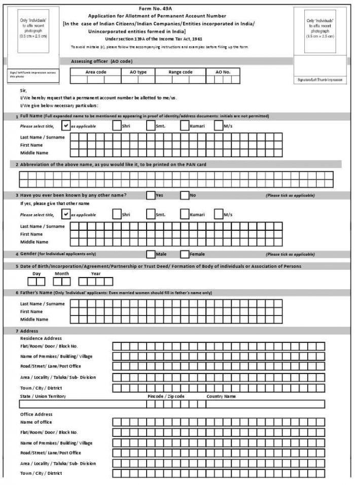 PAN Card Application Form 49A