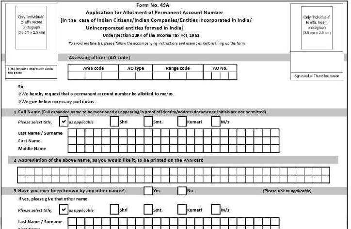 New Pan Card Application Form 49a Pdf