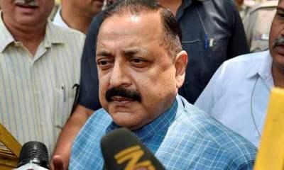 Aadhaar isnot Mandatory for Pension