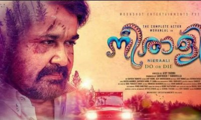 Neerali Malayalam Movie 2018