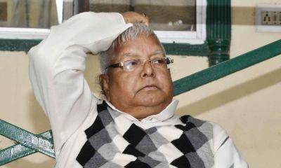Provisional Bail to Lalu Prasad