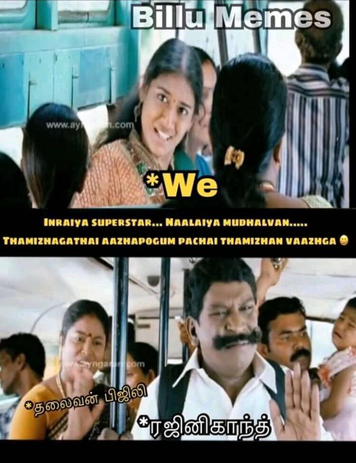 Bijili Ramesh Memes Images