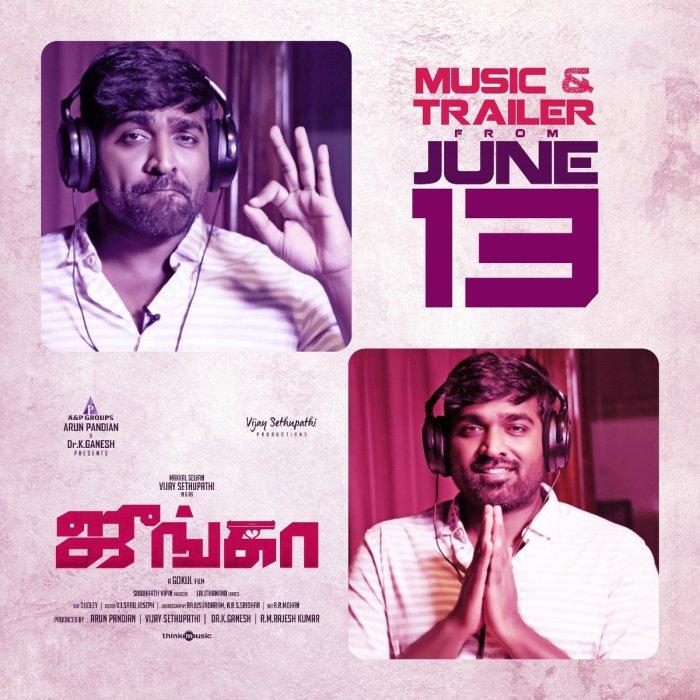 Junga Tamil Movie Songs