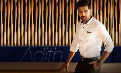 Adith Arun Images