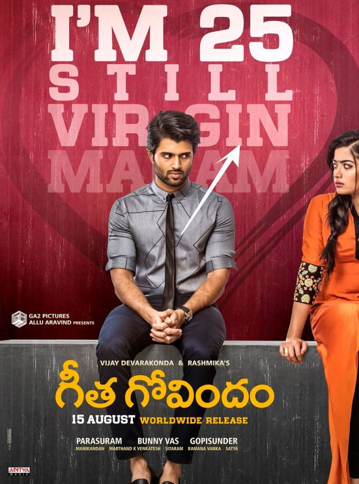 Geetha Govindam Telugu Movie
