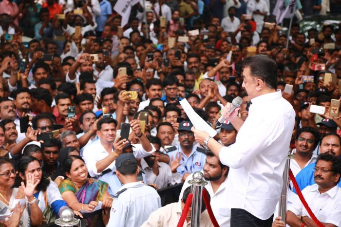 Kamal Haasan Announces Key Party Functionaries of Makkal Needhi Maiam