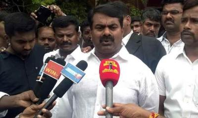 Naam Thamizhar Chief Seeman Arrested in Salem