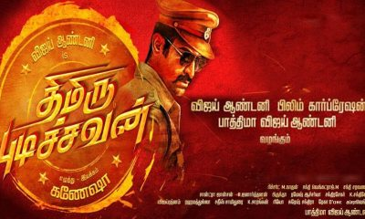 Thimiru Pudichavan Tamil Movie