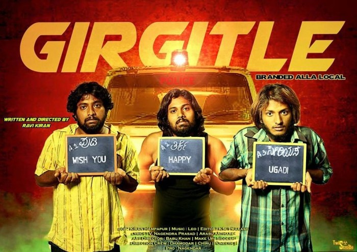 Girgitle Kannada Movie