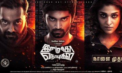 Imaikkaa Nodigal Tamil Movie