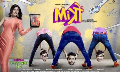 Mitron Hindi Movie