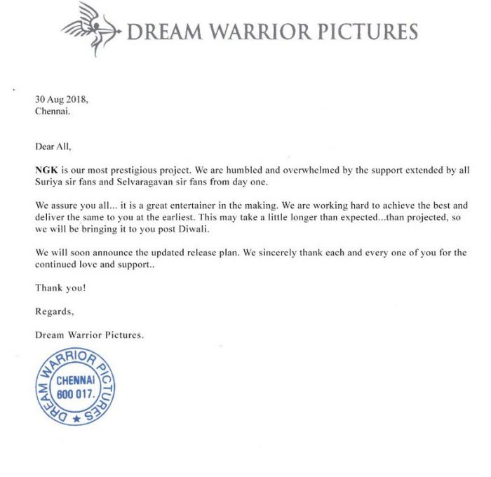 NGK Update: Official Notice from Dream Warrior Pictures Regarding Release Date