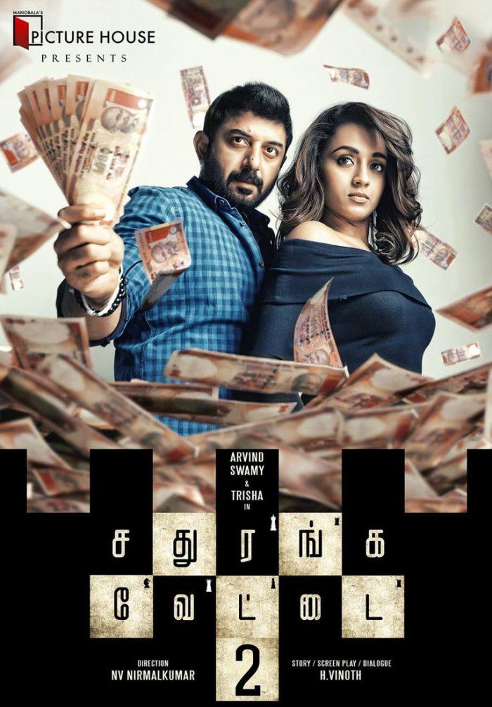Sathuranga Vettai 2 Tamil Movie