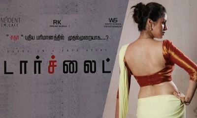 Torchlight Tamil Movie