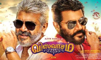Viswasam Tamil Movie