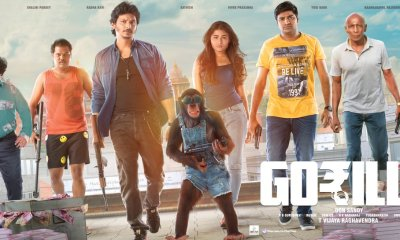 Gorilla Tamil Movie