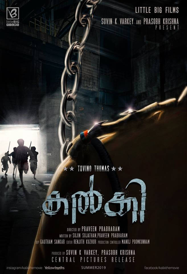 Kalki Malayalam Movie