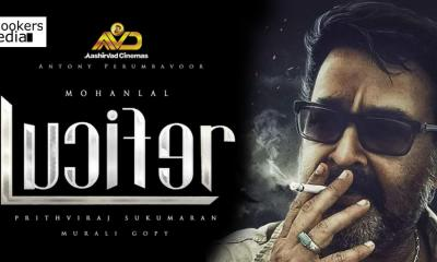 Lucifer Malayalam Movie