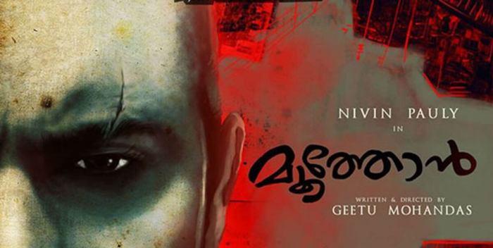 Moothon Malayalam Movie
