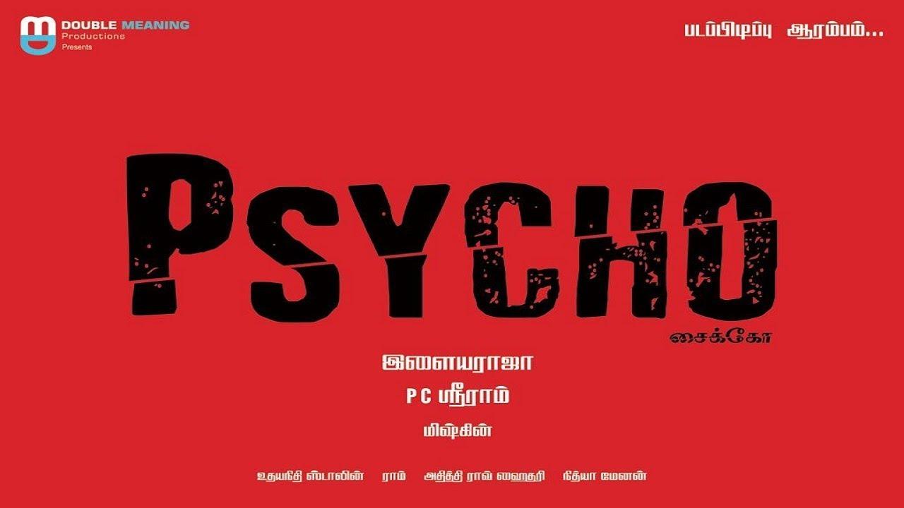 psycho filme 2019