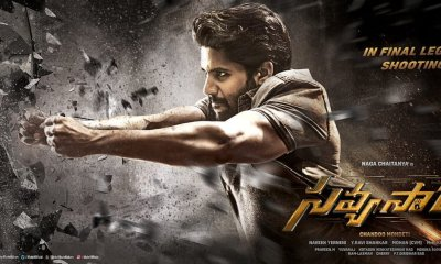 Savyasachi Telugu Movie